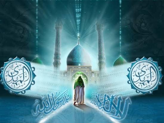 طرح نوشته های خاص در مورد حضرت مهدی (عج)