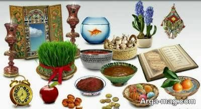 متن زیبا و احساسی برای تبریک عید نوروز