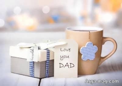 متن احساسی برای تبریک روز پدر
