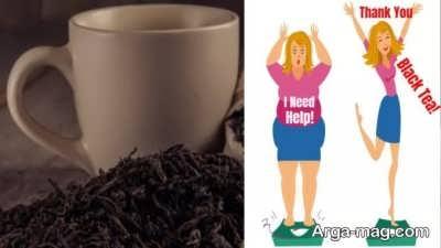 کاهش وزن با چای سیاه