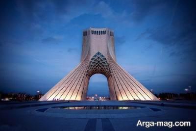 برج مهم آزادی