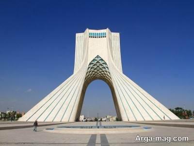 برج تماشایی آزادی