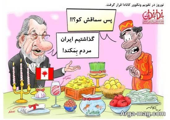 هفت سین ایرانی به رسم کانادایی ها
