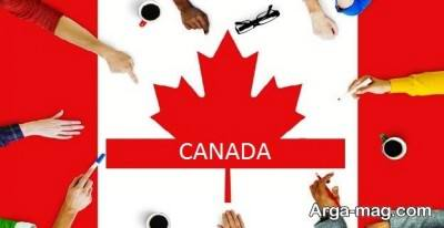 نحوه دریافت ویزای تحصیلی کانادا