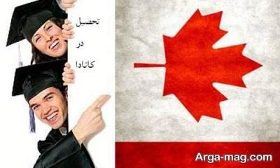 مراحل صدور ویزای کانادا