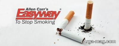 ترک سیگار چگونه است