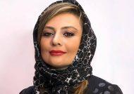 صورت تکه تکه شده یکتا ناصر