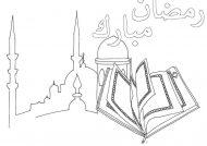 نقاشی درباره ماه رمضان