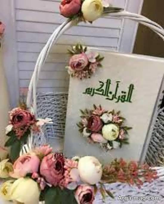 تزیین قرآن برای بله برون