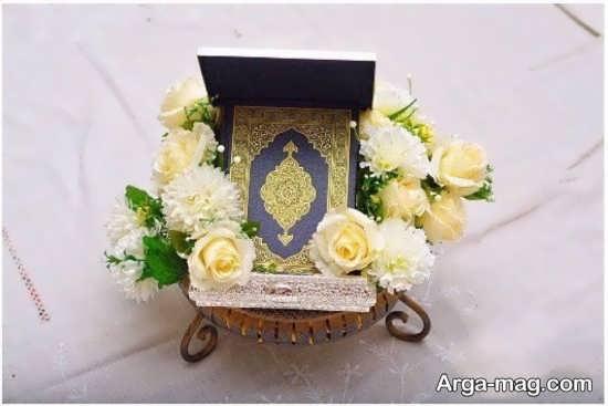 ایده های متنوع برای تزیینات قرآن بله برون