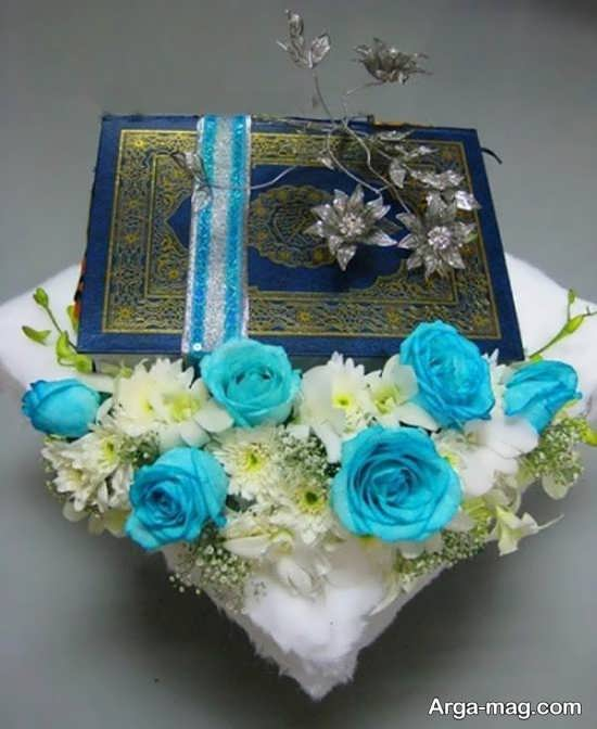 ایده های جذاب برای تزیینات قرآن بله برون