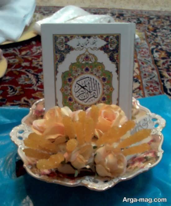 مدل زیبای تزئین قرآن برای بله برون