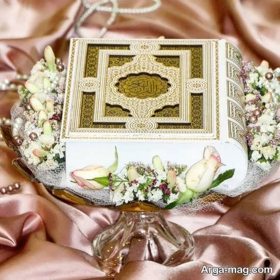 تزئین قرآن برای بله برون با ایده های شیک