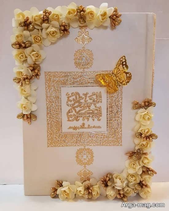 تزئینات خاص قرآن برای بله برون