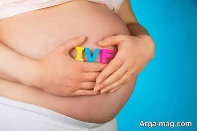 نکات مهم بارداری با آی وی اف