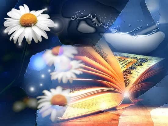 مجموعه عکس پروفایل ماه رمضان