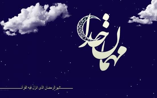 مجموعه زیبا عکس پروفایل ماه رمضان