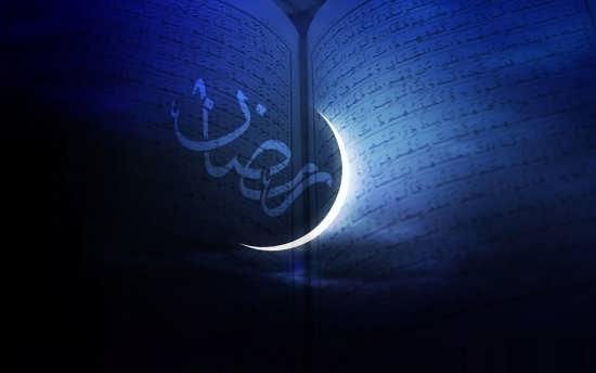 عکس پروفایل جذاب برای ماه رمضان
