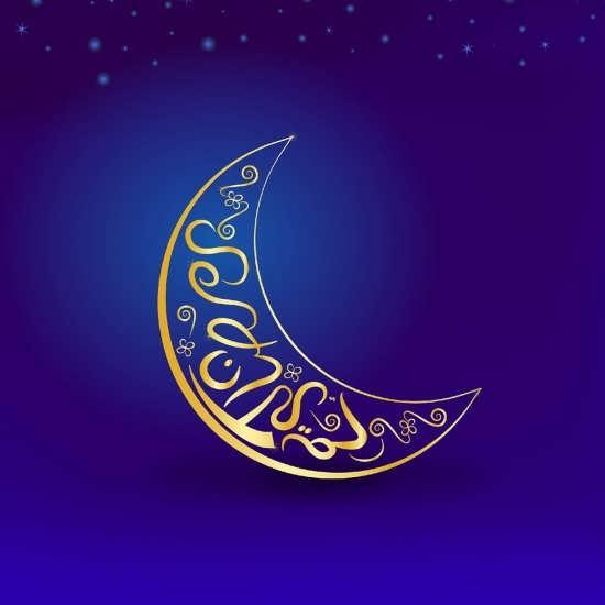 پروفایل جدید برای ماه رمضان
