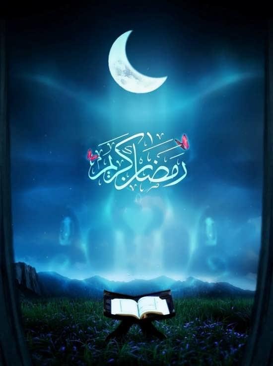 عکس پروفایل متفاوت برای ماه رمضان  عکس پروفایل برای ماه رمضان با متن های بسیار زیبا  عکس نوشته قرآنی  پروفایل جالب در مورد ماه رمضان