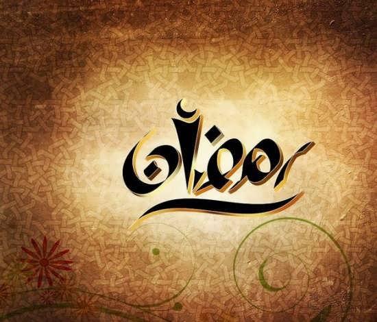 عکس پروفایل دوست داشتنی برای ماه رمضان