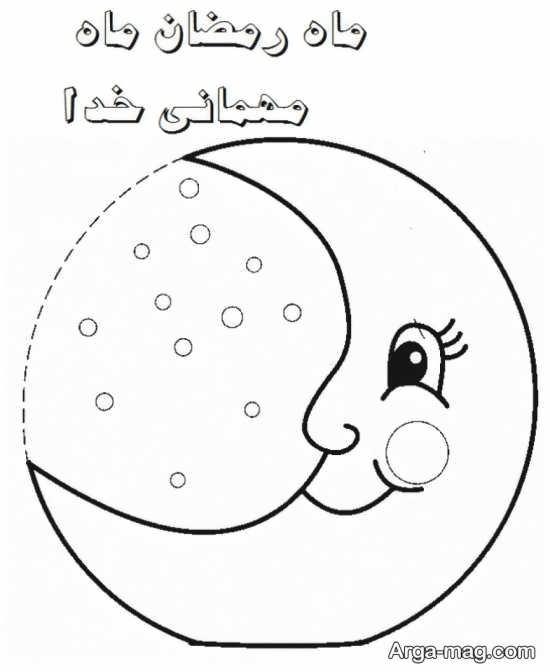نقاشی در موردماه رمضان