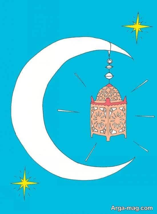 نقاشی جذاب در مورد ماه رمضان