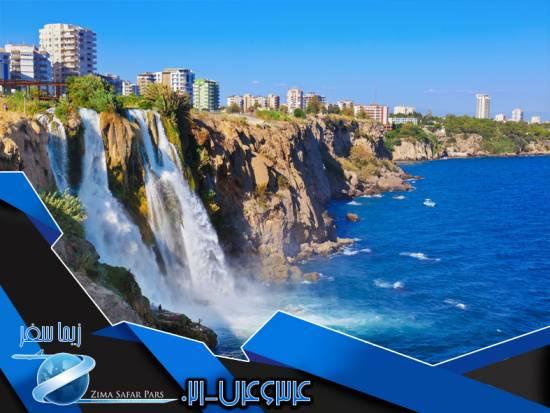 جاهای گردشگری و مکان های دیدنی آنتالیا