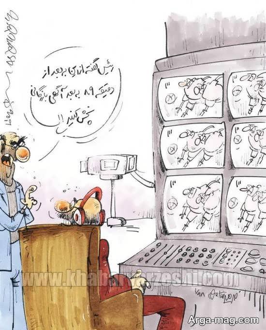 کاریکاتور فراموش کردن عادل فردوسی پور