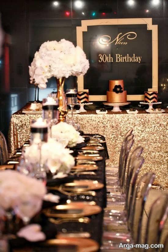 دیزاین جشن تولد زیبا با تم طلایی مشکی
