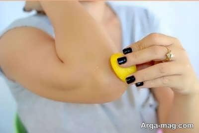 برطرف کردن تیرگی آرنج با لیمو
