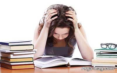 کاهش استرس شب امتحان