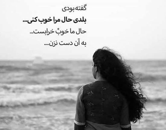 عکس نوشته بی نهایت تیکه دار
