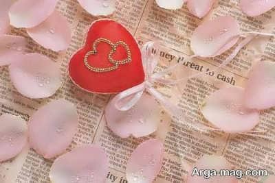 متن زیبا و دلنشین عاشقانه