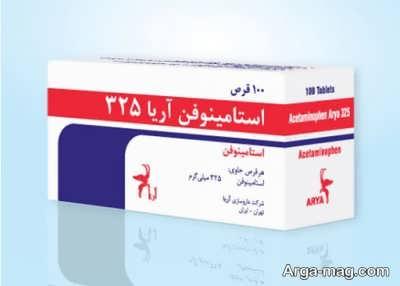 نکاتی که در مورد این دارو باید بدانید