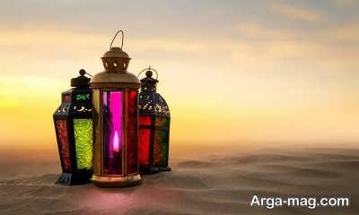 جملات زیبا درباره ماه رمضان