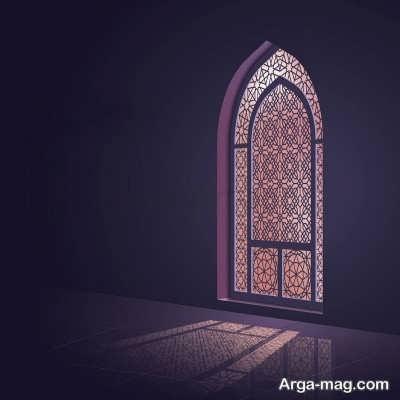 متن زیبا و پرمحتوا در مورد ماه رمضان