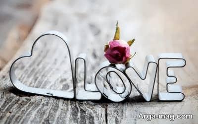 متن ناب در مورد عشق