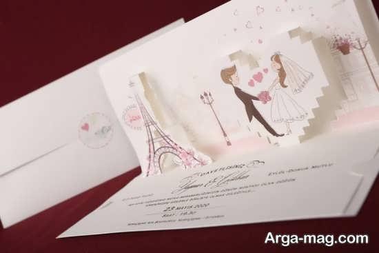 مدل های زیبا کارت عروسی با طرح فانتزی