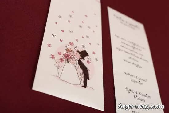 مدل های متفاوت کارت عروسی با طرح فانتزی