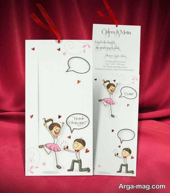 طرح های فانتزی زیبا و باحال برای کارت عروسی