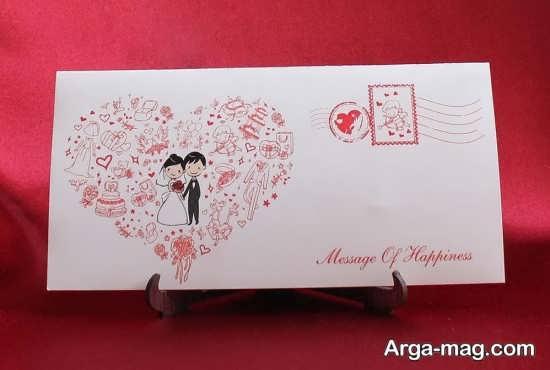 طرح های فانتزی شیک برای کارت عروسی