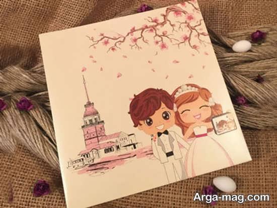 کارت عروسی شیک فانتزی