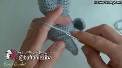 ساخت عروسک بافتنی زیبا با آموزشی ساده