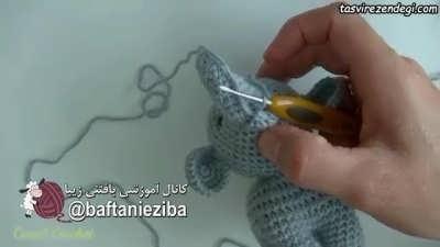 ساخت عروسک بافتنی دوست داشتنی با آموزشی ساده