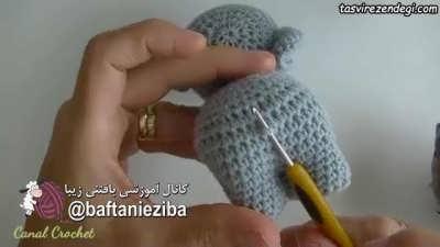 ساخت عروسک بافتنی با آموزشی راحت