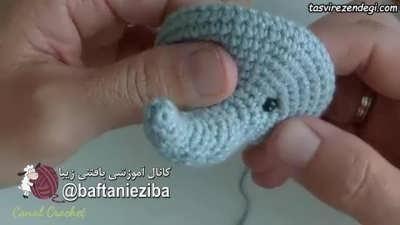 ساخت عروسک فیل بامزه بافتنی