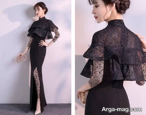 لباس کره ای مشکی