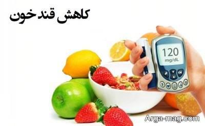 روش های کاهش قند خون