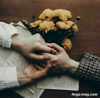 [عکس: beautiful-sentences-About-life-6.jpg]